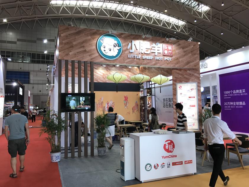 10月27/AIFE 2021亚洲(北京)国际食品饮料博览会暨进口食品展