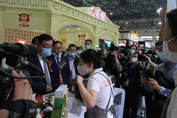 2021亚洲(北京)国际食品饮料博览会暨进口食品展